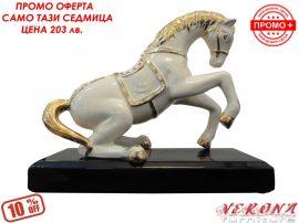 Керамична статуетка  2501