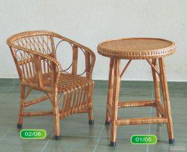 Ракита-маса-стол