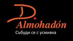 """Матраци """"Don Almohadon"""""""
