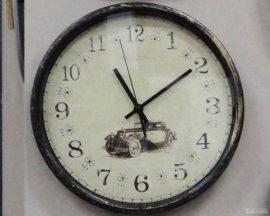 часовник - 0534