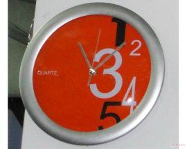 часовник - 0735