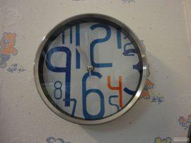 часовник - 0736