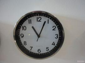 часовник - 0739