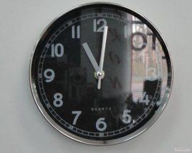 Часовник - 0745