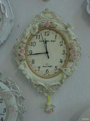 часовник - 8859