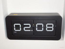 часовник - 1323