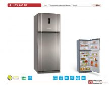 "Хладилник ""EuroLux - HSV 465 NF"""
