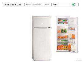 """Хладилник """"Lino - HSL 260 VL W"""""""