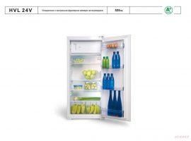 "Хладилник ""Lino - HVL 24 V"""
