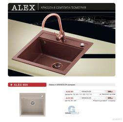"""Мивка """"EuroLux - Alex 565"""""""