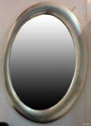"""Огледало """"ВЕРОНА - 827"""""""