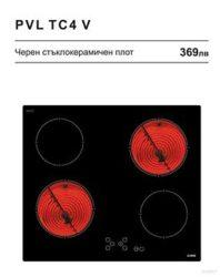 Стъклокерамичен Плот Lino - PCL TC4 5