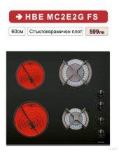 Стъклокерамичен Плот Eurolux - HBE MC2E2G