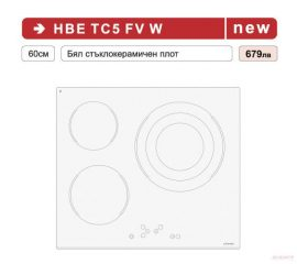 Стъкло-керамичен Плот EuroLux - HBE TC5 FV W